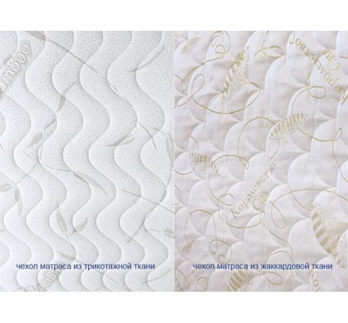 Kondor Econom Medio (160x190-200) Средне-жесткий 4H / Средне-жесткий 4H