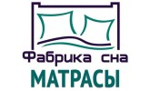 Матрасы Фабрика Сна